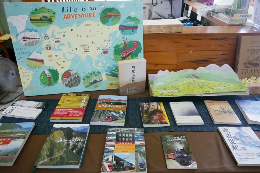 嘉義免費景點,嘉義旅遊,嘉義景點,嘉義最新旅遊景點,嘉義林業,嘉義製材所 @VIVIYU小世界