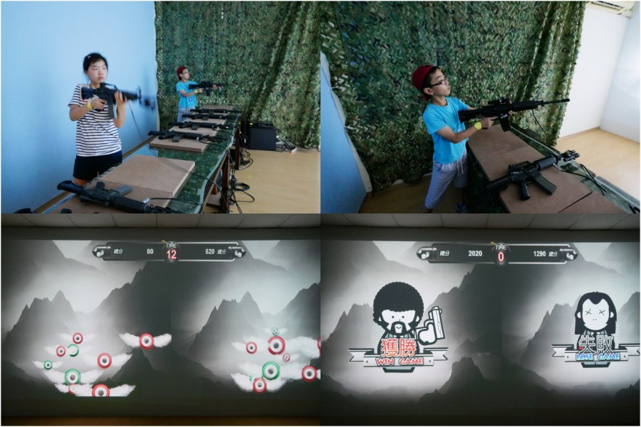[宜蘭景點]邱比準 Cupishoot 射擊博物館 亞洲首座射擊博物館~世界最大全金屬巨靶.快組隊來闖關(文末抽獎) @VIVIYU小世界
