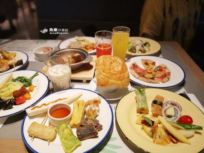 【新北板橋】果然匯 板橋店|令人驚豔的蔬食百匯吃到飽 – 魚樂分享誌