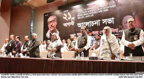 21-08-19-PM_AL Addressing at KIB-2