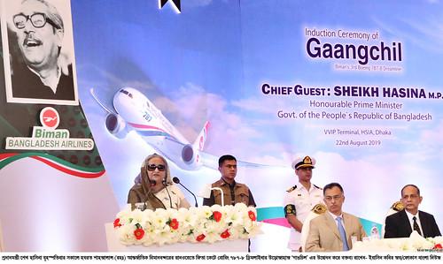 22-08-19-PM_Dreamliner Biman Gangchil Opening at Airport-31