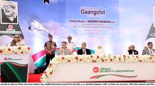 22-08-19-PM_Dreamliner Biman Gangchil Opening at Airport-25