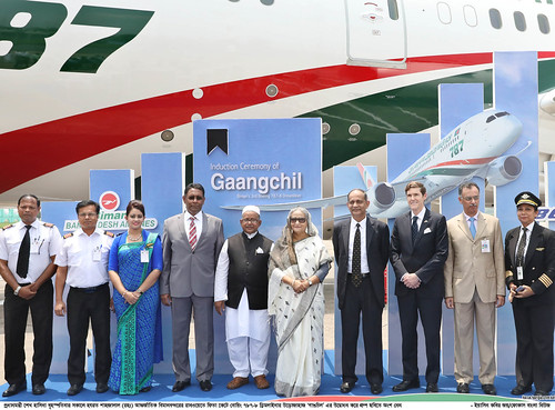 22-08-19-PM_Dreamliner Biman Gangchil Opening at Airport-16