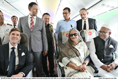 22-08-19-PM_Dreamliner Biman Gangchil Opening at Airport-12