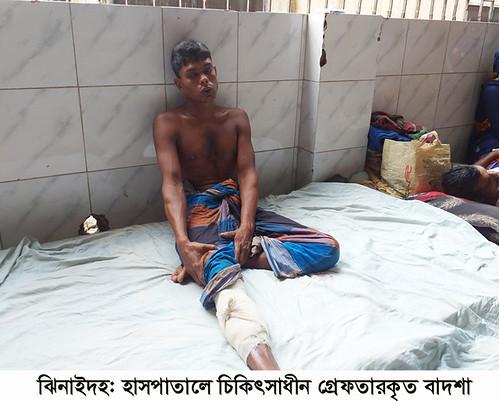Jhenidah Arrested in a shootout Photo 21-08-19