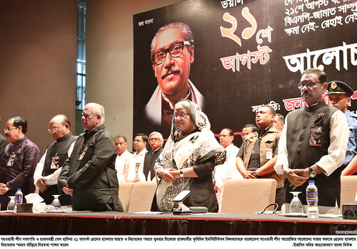 21-08-19-PM_AL Addressing at KIB-3