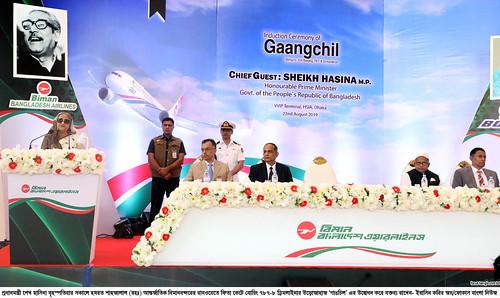 22-08-19-PM_Dreamliner Biman Gangchil Opening at Airport-43
