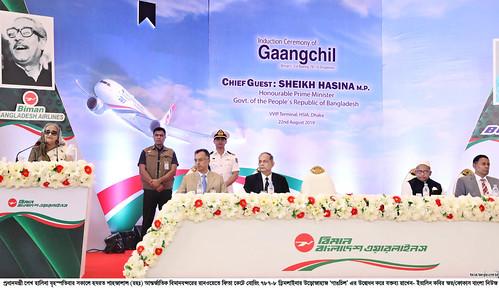 22-08-19-PM_Dreamliner Biman Gangchil Opening at Airport-22