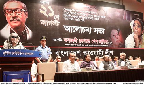 21-08-19-PM_AL Addressing at KIB-9