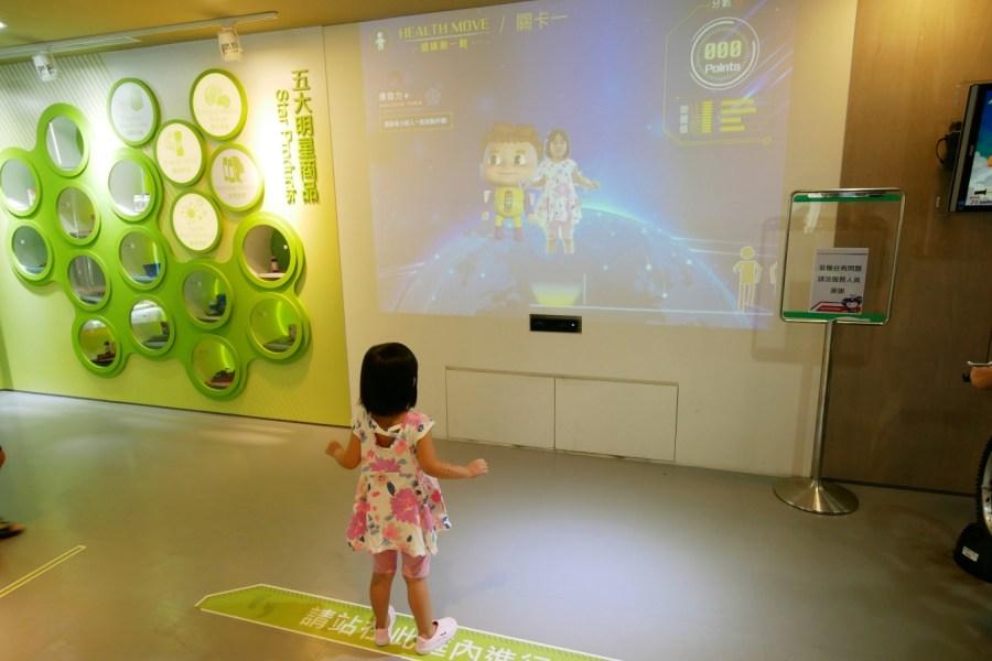[平鎮旅遊]葡萄王觀光工廠(健康活力能量館)|免門票免費參觀|室內景點雨天備案|親子DIY|互動遊戲設施 @VIVIYU小世界