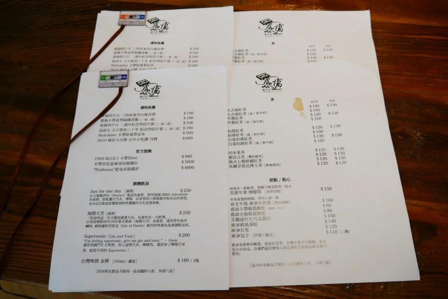 [台中美食|西區]感傷唱片行(卡帶 咖啡 甜點)|全台唯一卡帶專賣店~懷舊的下午茶時光 @VIVIYU小世界