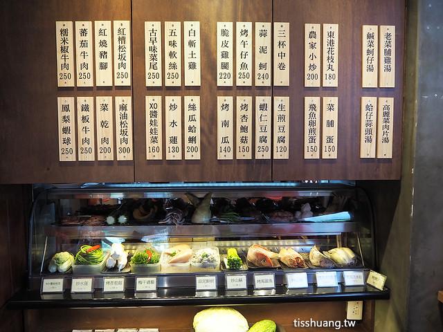 豐盛食堂 道地臺灣料理 永康街人氣懷舊餐廳 白斬雞和豬油拌飯必吃 附菜單   TISS-玩味食尚