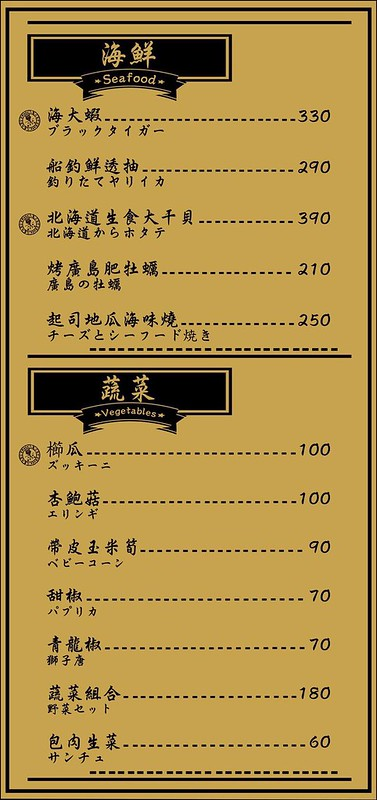 48917366968 cb79788650 c - 熱血採訪│經過都不確定有沒有營業的神秘燒肉店,大股熟成燒肉專門還有整面販賣機牆可以喝起來!