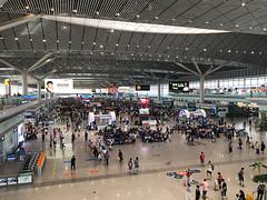 XiìAn train station