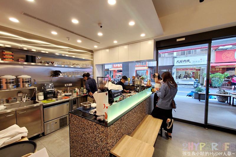 ONE PUNCH一拳咖啡│店名很逗趣但和一拳超人沒關係的舒芙蕾鬆餅專賣店。在中國醫附近~ – 熱血臺中