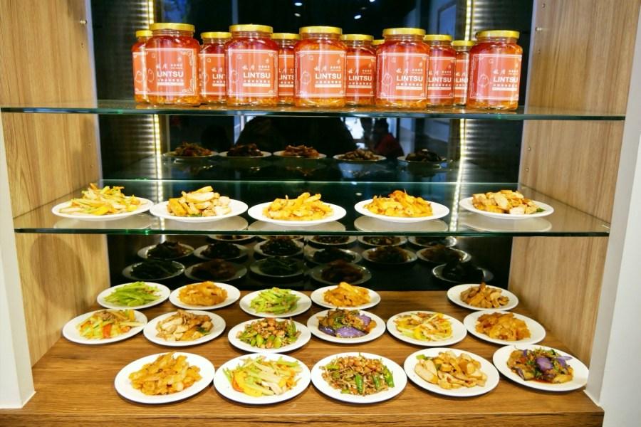 [桃園美食]林厝火雞肉飯專賣店|三民路上新開古早味料理‧銅板平價美食令人喜愛的庶民小吃 @VIVIYU小世界