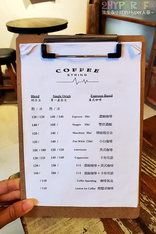 49160932128 80446cb6f7 c - Coffee String│店面有著可愛黒板彩繪的咖啡店,就在北屯舊社公園旁~(已搬遷)
