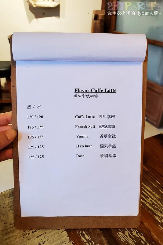 49161649952 e627eb38f9 c - Coffee String│店面有著可愛黒板彩繪的咖啡店,就在北屯舊社公園旁~(已搬遷)