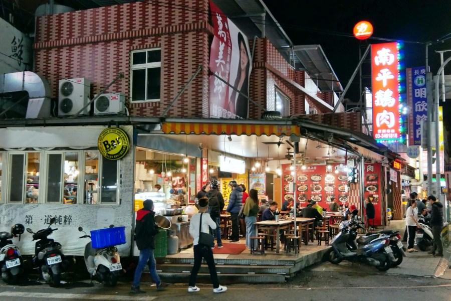 [桃園美食]南平鵝肉專賣店|藝文特區內在地人推薦必吃超人氣宵夜美食‧軟嫩多汁煙燻鵝肉、鵝腸湯、鵝血糕 @VIVIYU小世界