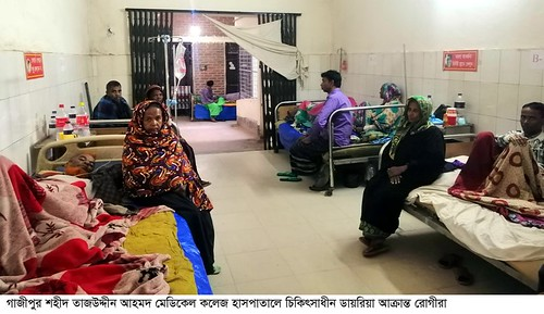 Gazipur-(3)- 12 December2019- Five Died In Diarrhea