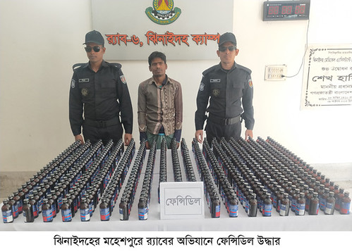 Jhenaidah arrest photo 11-12-19