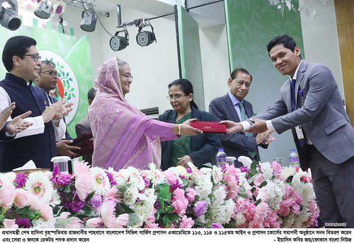 12-12-19-PM_Bangladesh Civil Service Administration Academy-40