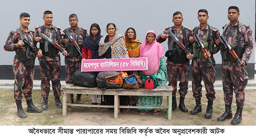 Jhenaidah mohespur  arrest photo 11-12-19