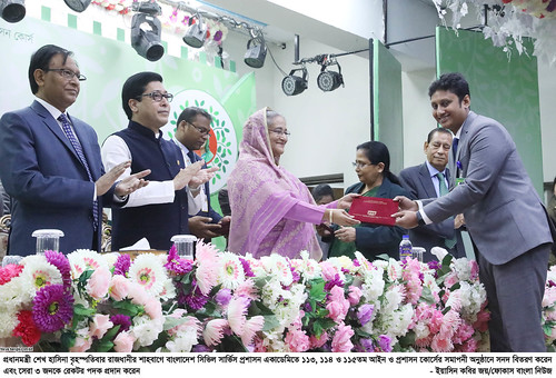 12-12-19-PM_Bangladesh Civil Service Administration Academy-42