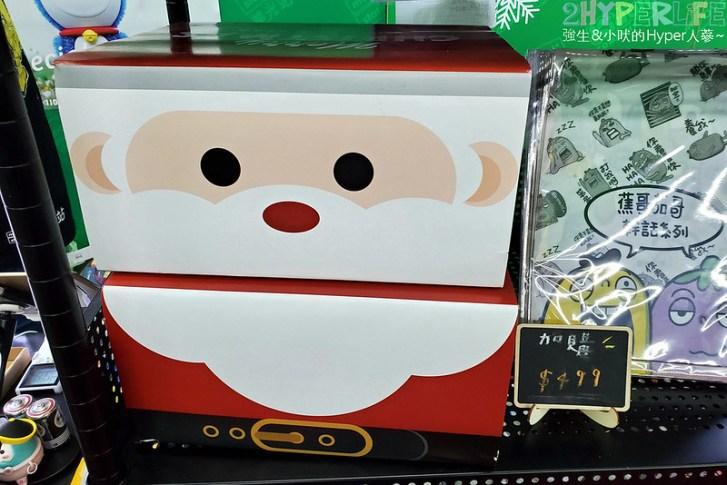 49238440432 99e0a27d54 c - 熱血採訪│美光站聖誕潮玩快閃店來台中!超萌哆啦A夢發光聖誕樹,還有無敵鐵金鋼立像可拍照!