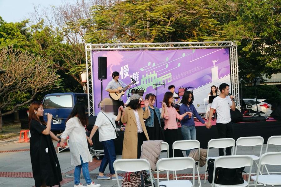 [嘉義旅遊]Osoi Jinsei 森活慢遊音樂會|國際管樂節~整個嘉義市都是音樂廳.充滿音樂文化氣息 @VIVIYU小世界