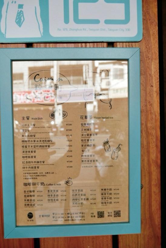 Cuimin 粹想町,中華路美食,新開早午餐,桃園南門市場,桃園新開餐廳,桃園早午餐,桃園美食,桃園花草茶,桃園餐廳,粹想町,花草茶,雞腿排 @VIVIYU小世界