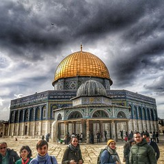 Al-Haram al-Sharif, Dome of the Rock