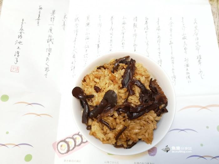 【博佑潮食】川子香脆油蔥醬- 家庭必備良品 好吃百搭超好用 – 魚樂分享誌