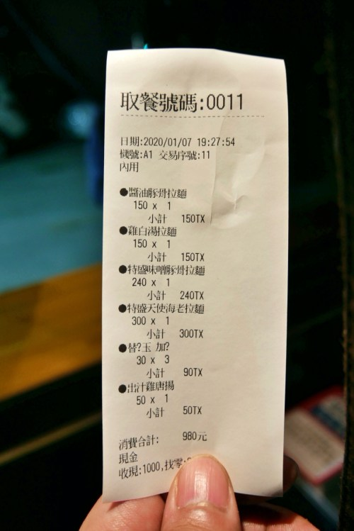 (關門大吉)[八德美食]初原麵場(八德介壽店) 屋台內用拉麵~平價台版日式拉麵.投幣式點單選擇 @VIVIYU小世界