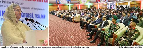 29-01-20-PM_BD Development Forum-16