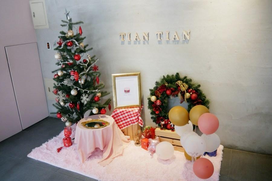 [大溪美食]甜甜 x TianTian|大溪公車總站的美食餐廳‧粉紅色系滿滿少女心IG打卡超好拍 @VIVIYU小世界