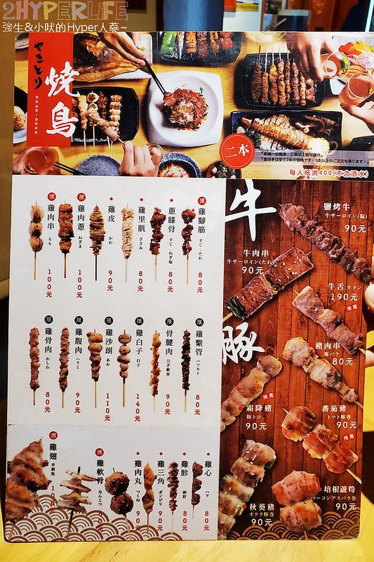 49491091982 72bfb65c19 c - プロ燒鳥專門店搬家後的日式外觀好吸睛!Puro2.0升級版烤功依舊了得~也有麵飯鍋物可點喔!