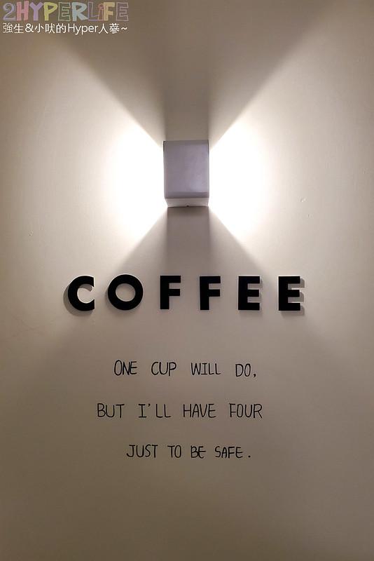49528116281 c9bd9fa720 c - Brewsome Coffee│鬧中取靜的寧靜質感咖啡館,隔壁還有一間假的咖啡店可別走錯~
