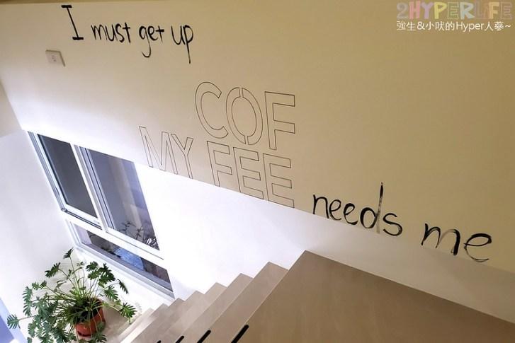 49528343362 5dc971ab2d c - Brewsome Coffee│鬧中取靜的寧靜質感咖啡館,隔壁還有一間假的咖啡店可別走錯~