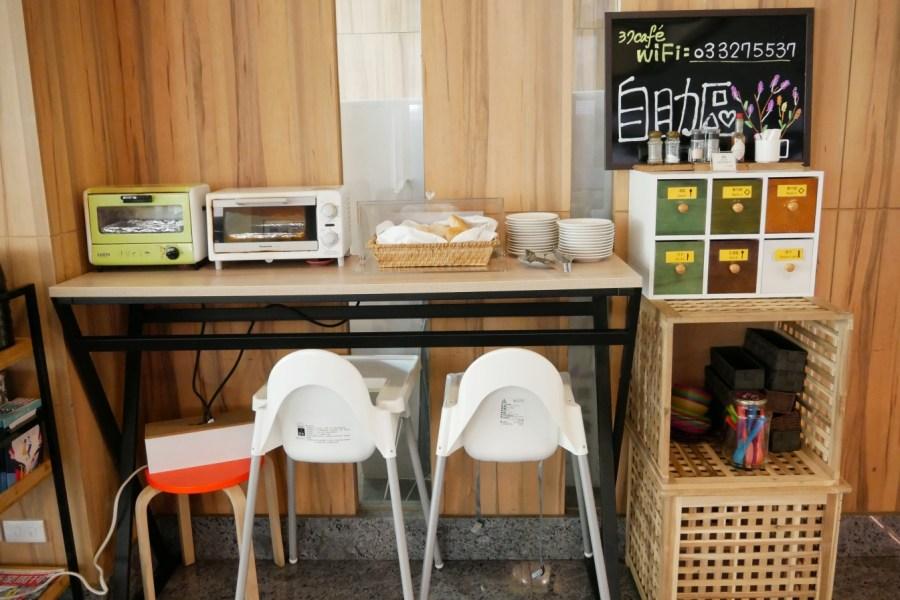 [龜山美食]37cafe|林口長庚醫院附近‧巷弄中隱藏版咖啡館‧浪漫玻璃屋平價餐點下午茶 @VIVIYU小世界