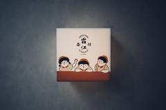 豐原廟東|TAICHUNG