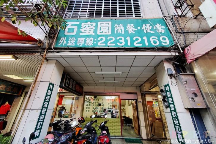 49608280837 e151de3a33 c - 網友一致激推現炸雞腿飯,近中國醫的人氣便當店,炸類現點現炸建議提早訂購!