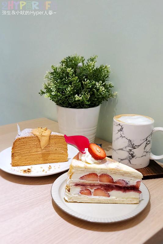 49625557242 34ca668ee0 c - 藏身在天津商圈裡的低調甜點店,萊姆16手作甜點主打千層和戚風蛋糕,檸檬塔也不少人推喔!