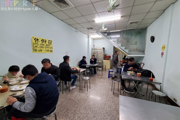 49626222997 a0f558fb2c c - 原中華路近40年老店,北方水餃只賣兩樣就是水餃和酸辣湯!