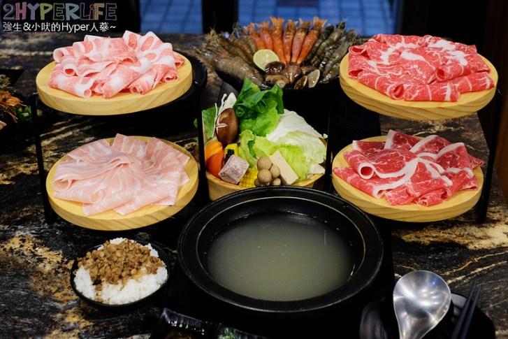 49637714358 f7ecb8905f c - 熱血採訪│加入油蔥酥的石頭火鍋,隱藏版菜單就在京燒渦物