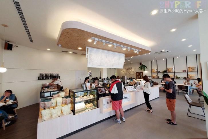 49653472858 db7ceec576 c - 早上七點就營業的平價輕食咖啡館!飲品平均都百元以下,蘋果綠咖啡內用不限時很適合長舌聚會~