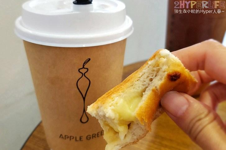 49654010296 b881fcb329 c - 早上七點就營業的平價輕食咖啡館!飲品平均都百元以下,蘋果綠咖啡內用不限時很適合長舌聚會~