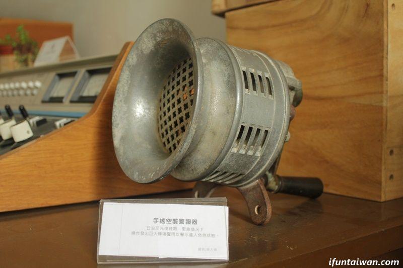 台中放送局 (23)