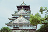 Photo:Osaka Castle (大坂城) By