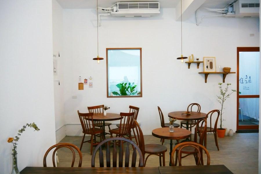 [桃園美食]伍伍森|桃園觀光夜市附近新開店~日式雜誌復古風景.早午餐盤 @VIVIYU小世界